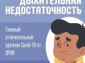 koronavirus-berezkatag-2020-6