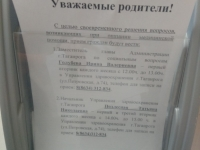 priem-grazhdan-berezkatag.jpg