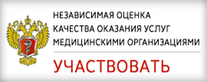 banner-nezavis-ocenka-meduslug-berezkatag