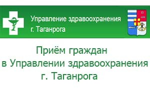 priem-grazhdan-UZ-berezka-tag