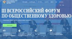 forum-zdorovya-berezkatag