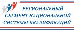 logotip-sistemy-kvalifikaciy-berezkatag